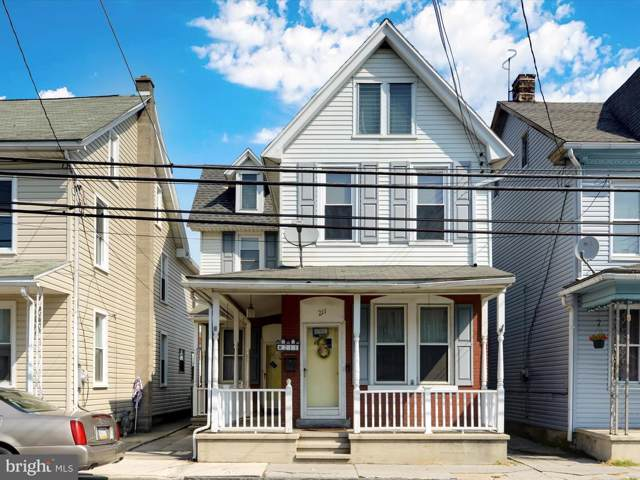 211 Lehman Street, LEBANON, PA 17046 (#PALN108642) :: John Smith Real Estate Group