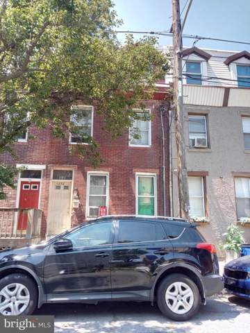 1252 S 31ST Street, PHILADELPHIA, PA 19146 (#PAPH827450) :: John Smith Real Estate Group
