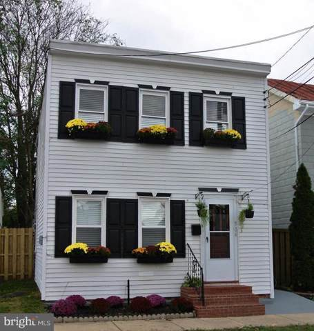 504 Sophia Street, FREDERICKSBURG, VA 22401 (#VAFB115722) :: Keller Williams Pat Hiban Real Estate Group