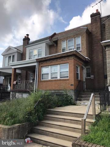 2550 S 74TH Street, PHILADELPHIA, PA 19153 (#PAPH827462) :: Keller Williams Realty - Matt Fetick Team