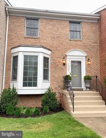 1007 Shire Court, CROFTON, MD 21114 (#MDAA411138) :: The Gold Standard Group