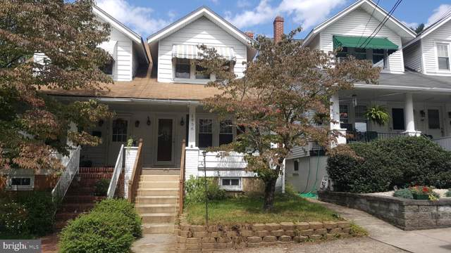 1956 3RD Avenue, POTTSVILLE, PA 17901 (#PASK127446) :: Ramus Realty Group