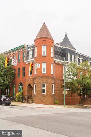 2 N. Patterson Park Ave, BALTIMORE, MD 21231 (#MDBA481576) :: SURE Sales Group