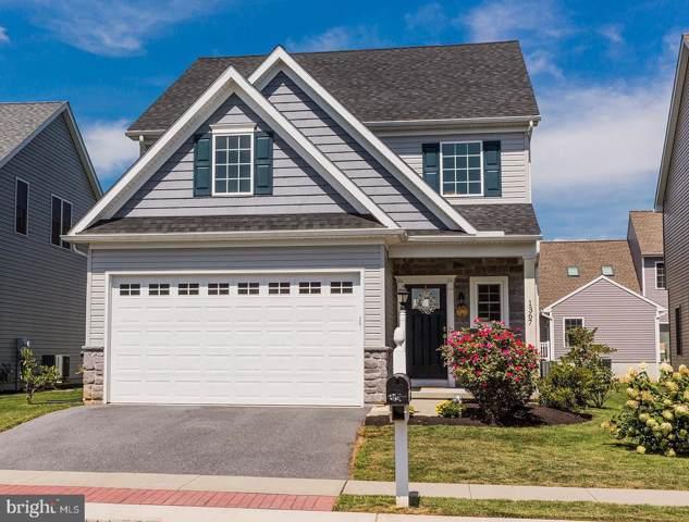 1367 Fieldstone Drive, MOUNT JOY, PA 17552 (#PALA138986) :: Younger Realty Group