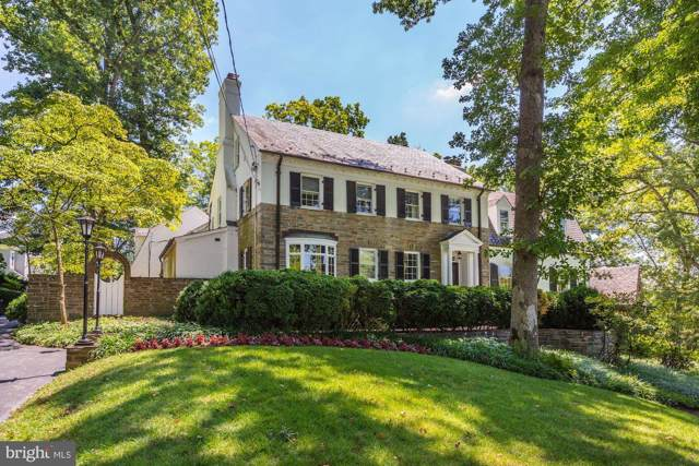 6405 Shadow Road, CHEVY CHASE, MD 20815 (#MDMC676218) :: The Matt Lenza Real Estate Team