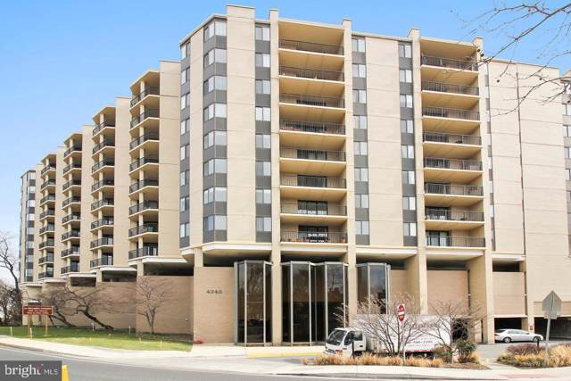 4242 East West Highway #712, CHEVY CHASE, MD 20815 (#MDMC676560) :: Colgan Real Estate