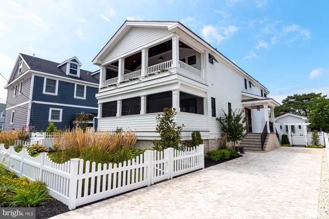 9913 3RD Avenue, STONE HARBOR, NJ 08247 (MLS #NJCM103464) :: The Dekanski Home Selling Team