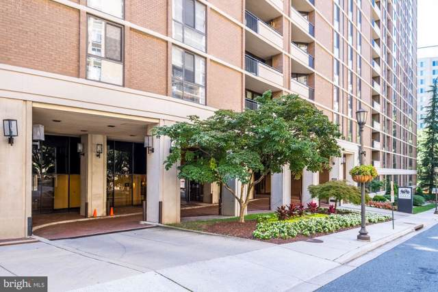 4620 N Park Avenue 1102E, CHEVY CHASE, MD 20815 (#MDMC676618) :: Eng Garcia Grant & Co.