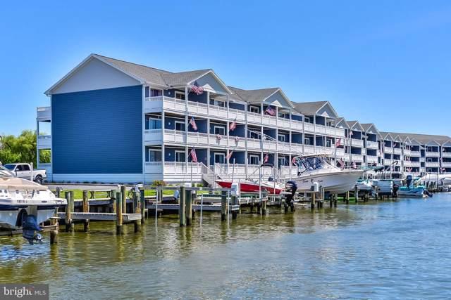 201 S Heron Drive 13B, OCEAN CITY, MD 21842 (#MDWO108834) :: CoastLine Realty