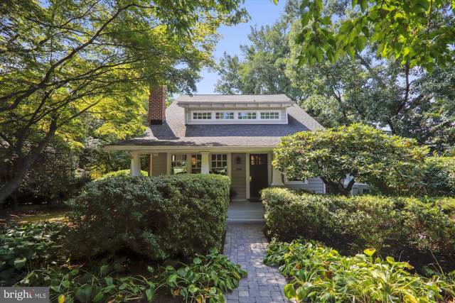 8706 2ND Avenue, SILVER SPRING, MD 20910 (#MDMC676808) :: The Licata Group/Keller Williams Realty