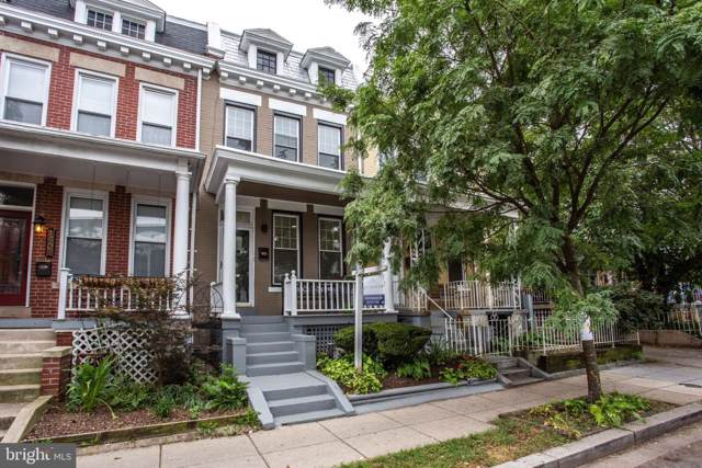 1404 NW Perry Place NW, WASHINGTON, DC 20010 (#DCDC440486) :: The Sky Group