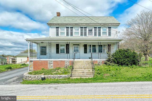 20 Idaville York Springs Road, GARDNERS, PA 17324 (#PAAD108518) :: The Heather Neidlinger Team With Berkshire Hathaway HomeServices Homesale Realty