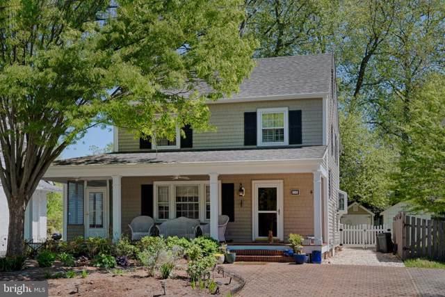 209 Mount Vernon Avenue, CHESTERTOWN, MD 21620 (#MDKE115642) :: The Licata Group/Keller Williams Realty