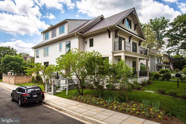 5400 Cathedral Avenue NW, WASHINGTON, DC 20016 (#DCDC440650) :: Tom & Cindy and Associates