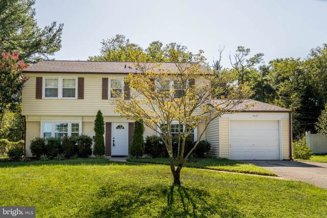 3207 Superior Lane, BOWIE, MD 20715 (#MDPG542272) :: Great Falls Great Homes