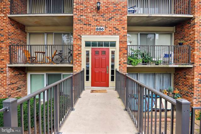 886 College Parkway T-1, ROCKVILLE, MD 20850 (#MDMC677110) :: The Licata Group/Keller Williams Realty
