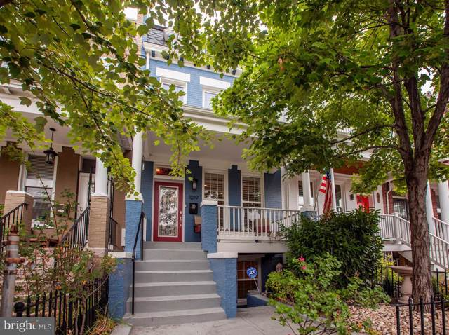 1019 7TH Street NE, WASHINGTON, DC 20002 (#DCDC440858) :: The Licata Group/Keller Williams Realty