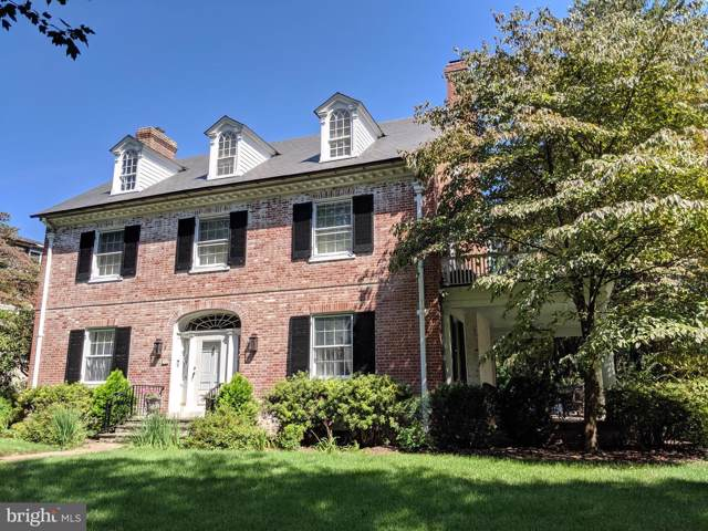 304 Upper College Terrace, FREDERICK, MD 21701 (#MDFR252900) :: LoCoMusings