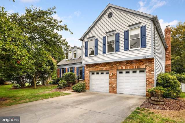 14640 Brougham Way, NORTH POTOMAC, MD 20878 (#MDMC677436) :: The Speicher Group of Long & Foster Real Estate