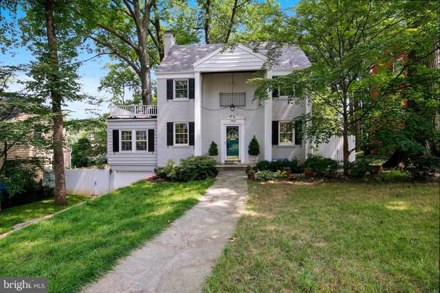 1533 Red Oak Drive, SILVER SPRING, MD 20910 (#MDMC677444) :: The Licata Group/Keller Williams Realty
