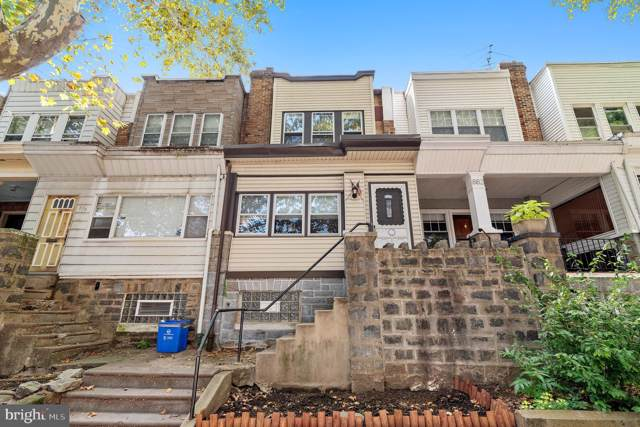 880 N 21ST Street, PHILADELPHIA, PA 19130 (#PAPH830550) :: Blackwell Real Estate