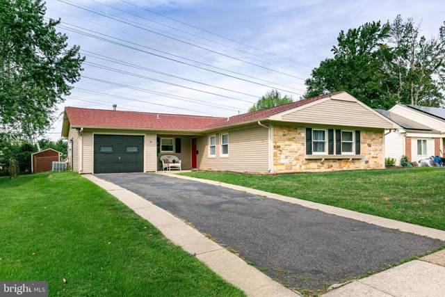 16 Niagara Lane, WILLINGBORO, NJ 08046 (#NJBL356176) :: John Smith Real Estate Group