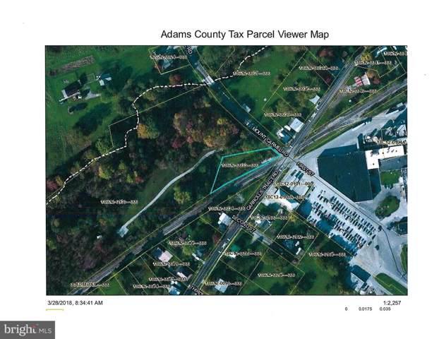 Carrolls Tract Road, ORRTANNA, PA 17353 (#PAAD108572) :: CENTURY 21 Core Partners