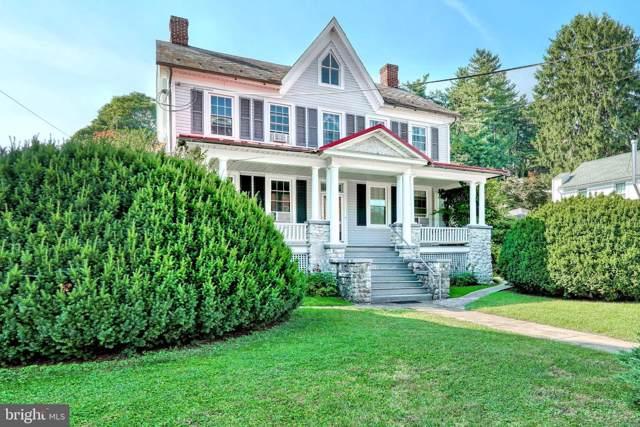 16 Hanover Street, GLEN ROCK, PA 17327 (#PAYK124538) :: The Joy Daniels Real Estate Group