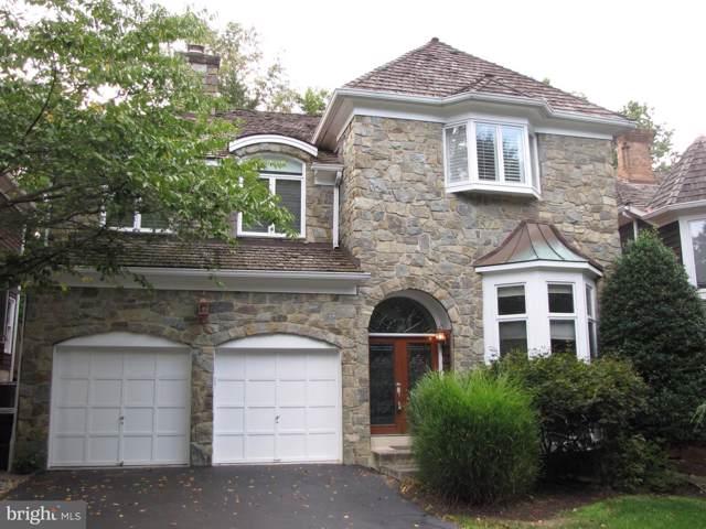 10314 Thornbush Lane, BETHESDA, MD 20814 (#MDMC677628) :: Great Falls Great Homes