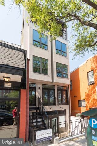 4022 Georgia Avenue NW #3, WASHINGTON, DC 20011 (#DCDC441312) :: Eng Garcia Grant & Co.