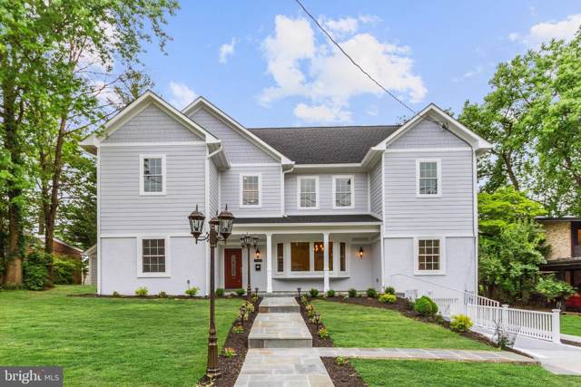 7116 Western Avenue, CHEVY CHASE, MD 20815 (#MDMC677730) :: The Licata Group/Keller Williams Realty