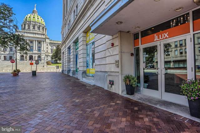 231 State Street #401, HARRISBURG, PA 17101 (#PADA114408) :: The Heather Neidlinger Team With Berkshire Hathaway HomeServices Homesale Realty