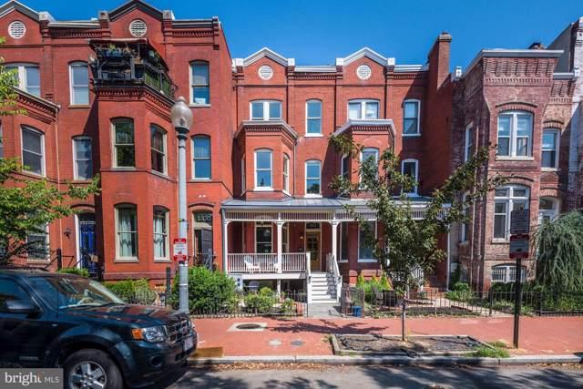 1333 T Street NW, WASHINGTON, DC 20009 (#DCDC441366) :: Crossman & Co. Real Estate
