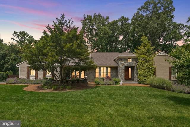 11304 Huntover Drive, NORTH BETHESDA, MD 20852 (#MDMC677784) :: Jim Bass Group of Real Estate Teams, LLC