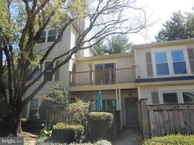 13272 Meander Cove Drive #15, GERMANTOWN, MD 20874 (#MDMC677956) :: The Gold Standard Group