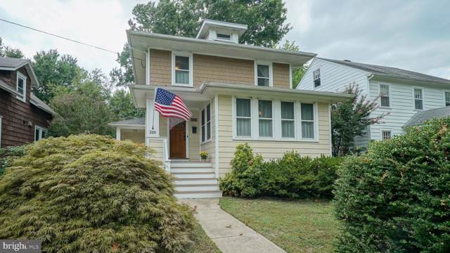 220 Mount Vernon Avenue, CHESTERTOWN, MD 21620 (#MDKE115678) :: Talbot Greenya Group