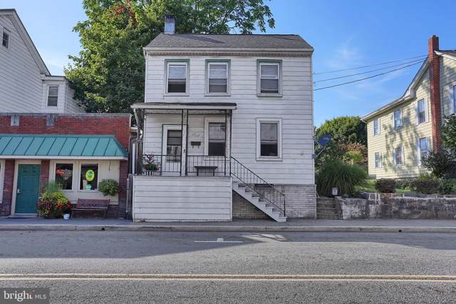 105 N Market Street, DUNCANNON, PA 17020 (#PAPY101308) :: The Heather Neidlinger Team With Berkshire Hathaway HomeServices Homesale Realty