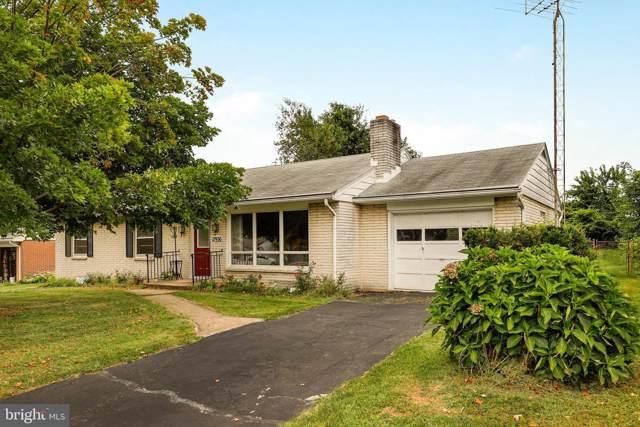 17930 Oak Ridge Drive, HAGERSTOWN, MD 21740 (#MDWA167670) :: Viva the Life Properties