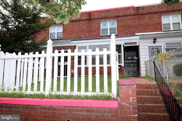 211 33RD Street NE, WASHINGTON, DC 20019 (#DCDC441638) :: The Licata Group/Keller Williams Realty