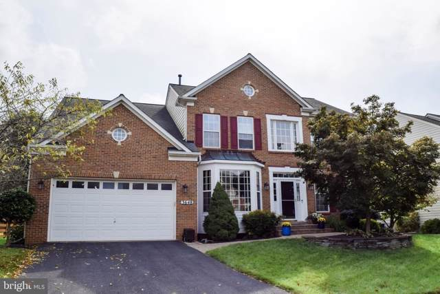 3648 Byron Circle, FREDERICK, MD 21704 (#MDFR253130) :: Jacobs & Co. Real Estate
