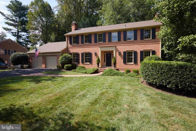 9904 Carter Road, BETHESDA, MD 20817 (#MDMC678186) :: The Licata Group/Keller Williams Realty