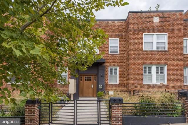 1220 Holbrook Terrace NE #204, WASHINGTON, DC 20002 (#DCDC441778) :: The Licata Group/Keller Williams Realty