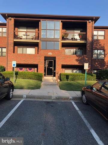 17 Juliet Lane #201, BALTIMORE, MD 21236 (#MDBC471752) :: Homes to Heart Group