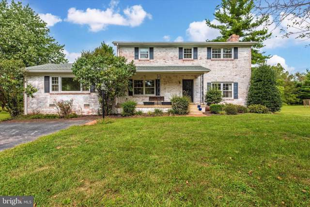 10802 Utica Mills Circle, THURMONT, MD 21788 (#MDFR253198) :: The MD Home Team