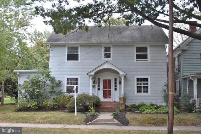 404 S Harrison Street, EASTON, MD 21601 (#MDTA136382) :: LoCoMusings