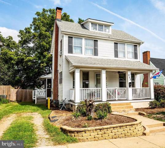 903 Brompton Street, FREDERICKSBURG, VA 22401 (#VAFB115798) :: RE/MAX Cornerstone Realty