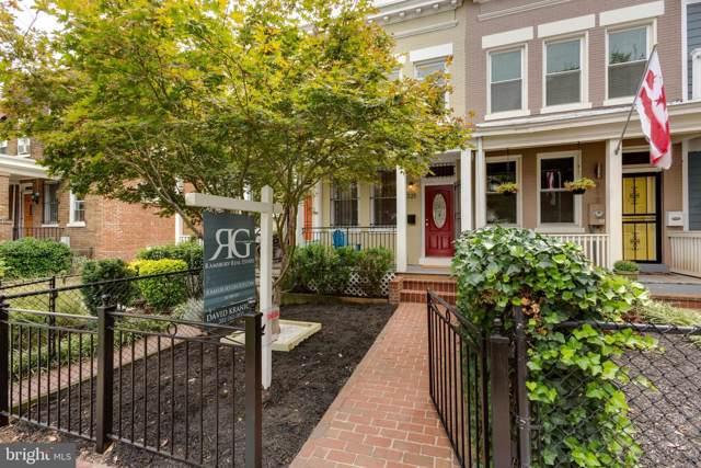 321 W Street NE, WASHINGTON, DC 20002 (#DCDC441934) :: Crossman & Co. Real Estate