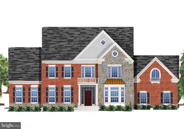 0 Glen Mill, POTOMAC, MD 20854 (#MDMC678454) :: Viva the Life Properties