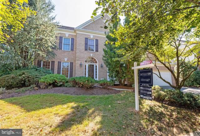 11417 Ridge Mist Terrace, POTOMAC, MD 20854 (#MDMC678484) :: John Smith Real Estate Group