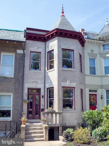 140 12TH Street NE, WASHINGTON, DC 20002 (#DCDC442010) :: The Licata Group/Keller Williams Realty